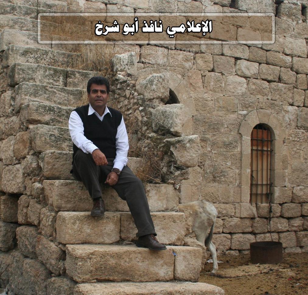 الاعلامي نافذ أبو شرخ
