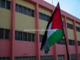 مدرسة بسام الشكعة