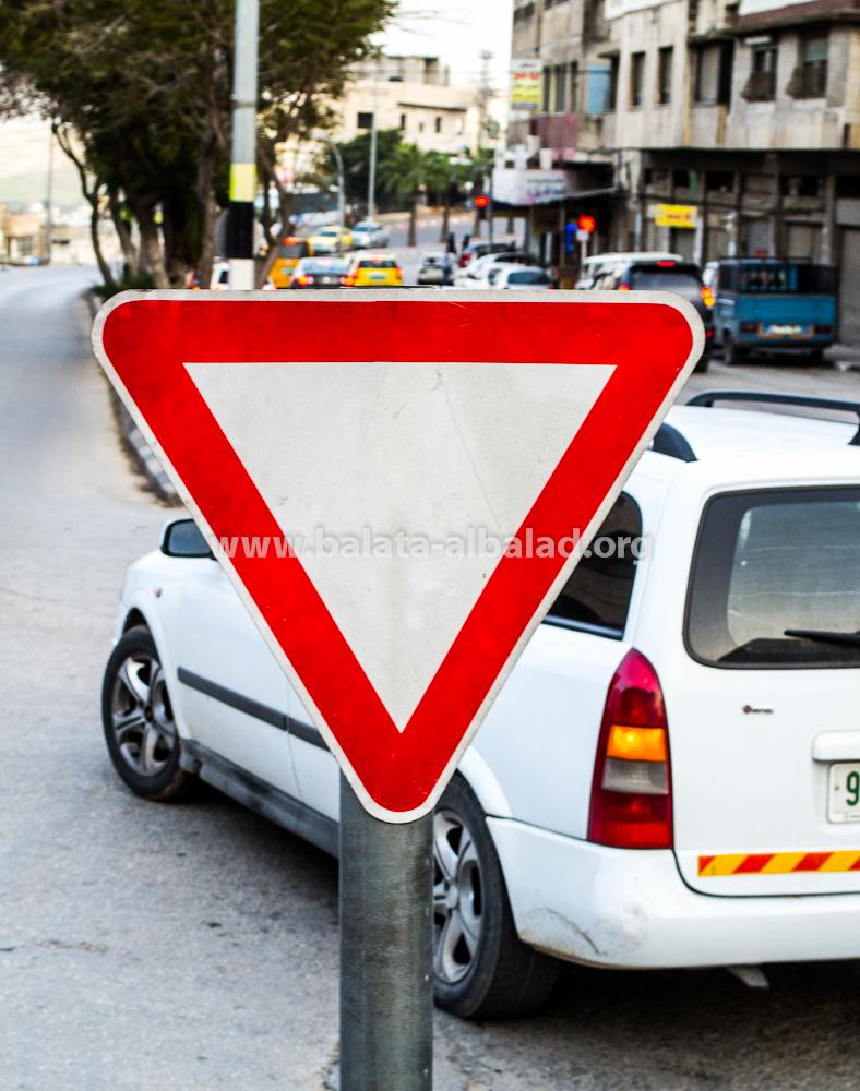 قرب مفرق شارع القدس/شارع بئر يعقوب/بلاطة البلد