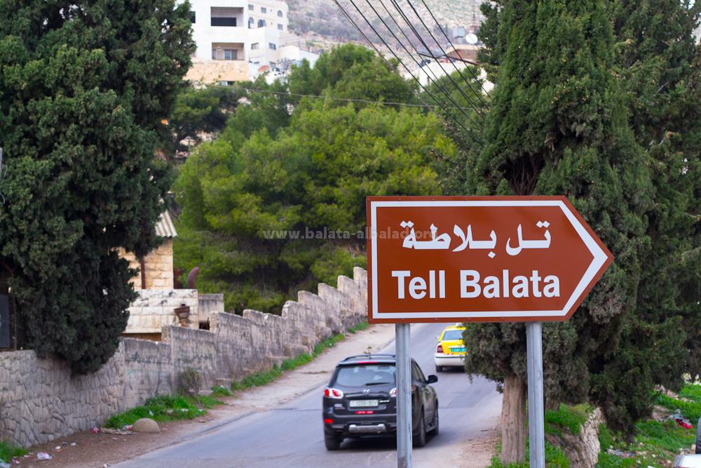 إشارة تل بلاطة